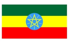 الصورة: الصورة: جمهورية إثيوبيا