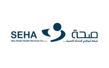 الصورة: الصورة: «صحة» أبوظبي.. خدمات بمعايير عالمية
