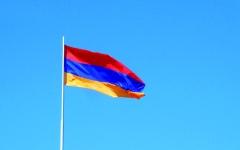 الصورة: الصورة: جمهورية أرمينيا