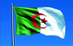 الصورة: الصورة: الجمهورية الجزائرية الديمقراطية الشعبية