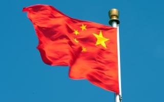 الصين تقدم طلبا رسميا للانضمام لاتفاقية الشراكة عبر المحيط الهادئ