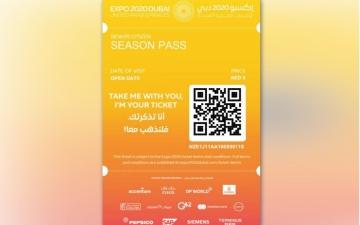 الصورة: الصورة: بطاقات دخول مجانية من إكسبو 2020