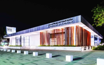 الصورة: الصورة: مجدداً.. مكتبات دبي العامة من 8 صباحاً  إلى 8 مساءً
