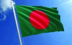 الصورة: الصورة: جمهورية بنغلاديش الشعبية
