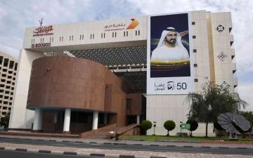 الصورة: الصورة: بلدية دبي تفوز بعشر فئات ضمن جوائز ستيفي العالمية