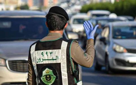 الصورة: الصورة: القضاء يحسم نزاعا بشأن إلغاء المخالفات المرورية في السعودية