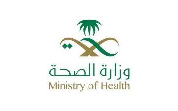 الصورة: الصورة: السعودية: تعافي 81 حالة وتسجيل 70 إصابة جديدة بكورونا