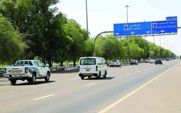 الصورة: الصورة: « البيان  » ترصد حركة مرورية نشطة وانسيابية في دخول أبوظبي