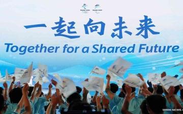 الصورة: الصورة: الصين تعلن عن الشعار الرسمي للأولمبياد بكين الشتوي 2022