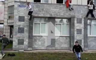 الصورة: الصورة: قتلى وجرحى بإطلاق نار داخل جامعة بيرم الروسية