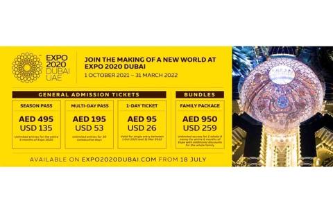 الصورة: الصورة: إقبال قوي على تذاكر إكسبو 2020 دبي محلياً وعالمياً