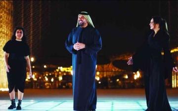 الصورة: الصورة: أغنية «إكسبو 2020 دبي»: الإمارات.. «هذا وقتنا»