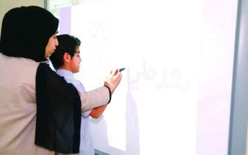 الصورة: الصورة: 5 مقترحات تطويرية لمنظومة التعليم  «عن بُعد» لأصحاب الهمم