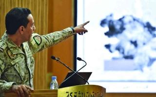 الصورة: الصورة: التحالف يدمر «مفخخة» حوثية أطلقت تجاه السعودية