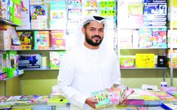 الصورة: الصورة: «العين للكتاب» يحتفي بثقافة الإمارات وتراثها