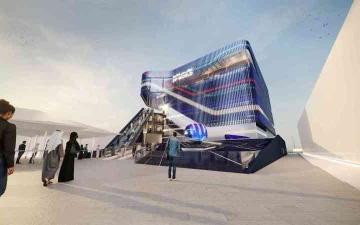 """الصورة: الصورة: موانئ دبي تشارك بأيقونة معمارية وتقنية تبهر زوار """"إكسبو 2020"""""""