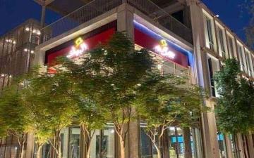 """الصورة: الصورة: """"البيك"""" و 200 مطعم بانتظار زوار إكسبو 2020 دبي"""