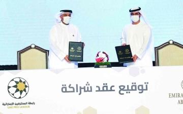 الصورة: الصورة: الجنيبي: فخورون بشراكة قصر الإمارات