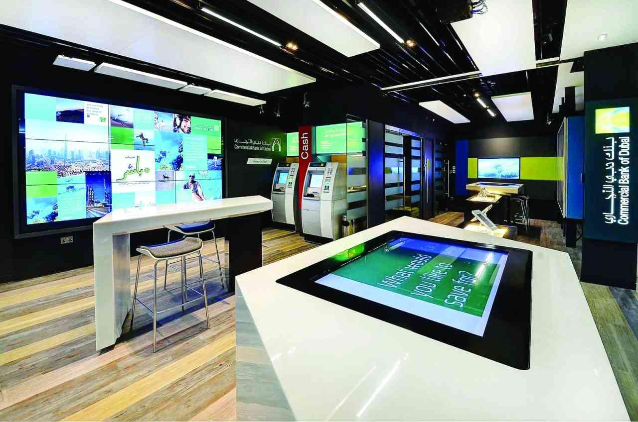 الإمارات ضمن الدول القائدة عالمياً في النضج الرقمي