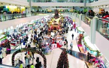 الصورة: الصورة: %20 نمواً متوقعاً لمبيعات سوق دبي الحرة
