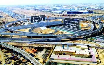 الصورة: الصورة: 15 مليار درهم مشاريع بنية تحتية للطرق والنقل لـ«إكسبو»
