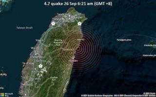 الصورة: الصورة: زلزال بقوة 5 درجات على مقياس ريختر يضرب تايوان