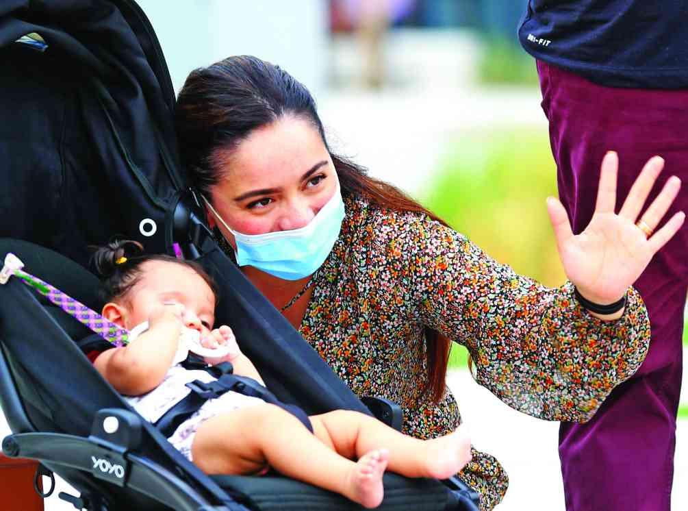 الصورة : »أجواء عائلية مفعمة بالبهجة
