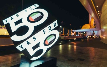 الصورة: الصورة: «ياس تحتفل بالـ50» بالتزامن مع الاحتفال باليوبيل الذهبي لتأسيس الإمارات