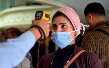الصورة: الصورة: مصر تعلن عدد إصابات فيروس كورونا
