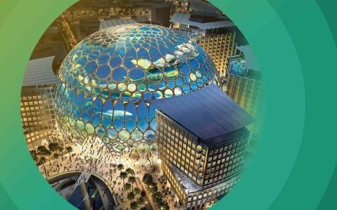 الصورة: الصورة: اليوم في إكسبو 2020 دبي
