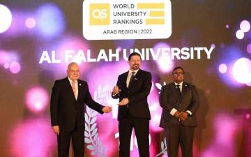 الصورة: الصورة: جامعة الفلاح ضمن قائمة أفضل الجامعات العربية وفقاً لتصنيف «QS»