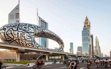 """الصورة: الصورة: """"تحدّي دبي للدراجات الهوائية"""" ينطلق 5 نوفمبر المقبل"""