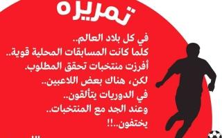 الصورة: الصورة: عند الجد يختفون