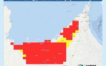 الصورة: الصورة: الإمارات .. تشكل ضباب وتدني الرؤية على مناطق متفرقة من البلاد