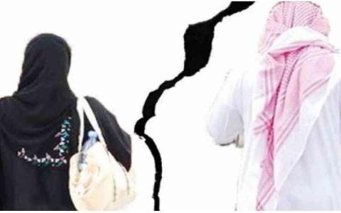 الصورة: الصورة: أكتوبر ونوفمبر شهرا انتهاء الحب بالسعودية