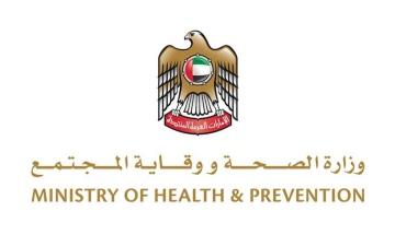 الصورة: الصورة: الإمارات تسجل 99 إصابة جديدة بكورونا