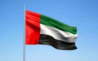 الصورة: الصورة: الإمارات تؤكد أهمية التعايش السلمي والتسامح من أجل السلام