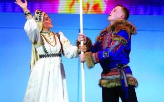 الصورة: الصورة: مهرجان روسي