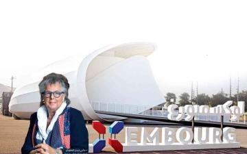 الصورة: الصورة: مفوض جناح لوكسمبورغ: دبي تفاجئنا بإنجازاتها