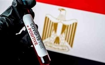 الصورة: الصورة: مصر تسجل 881 حالة إيجابية جديدة بفيروس كورونا