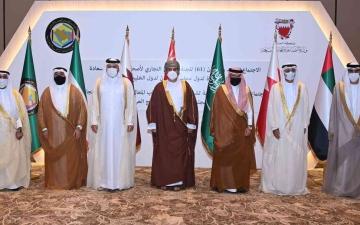 الصورة: الصورة: الإمارات تؤكد دعمها لجهود التكامل الخليجي لزيادة التبادل التجاري
