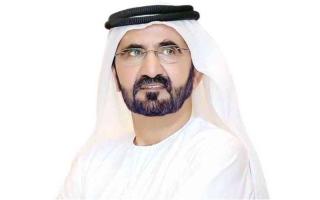 محمد بن راشد :  أعرق مؤتمر ومعرض للفضاء في العالم ينطلق غداً في الإمارات