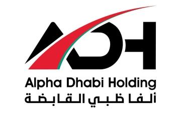 الصورة: الصورة: ألفا ظبي القابضة تنضم لـ «نافس» لإشراك المواهب الإماراتية في مجموعة الشركات التابعة لها