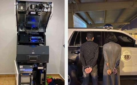 الصورة: الصورة: السعودية.. القبض على شخصين حاولا سرقة صراف آلي