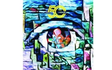 الصورة: الصورة: 14 نوفمبر آخر موعد للمشاركة بمسابقة «الجداريات والفنون»