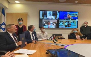 الصورة: الصورة: الإمارات وإسرائيل توقعان مذكرة تفاهم للاعتراف المتبادل بلقاحات كورونا