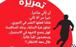 الصورة: الصورة: لقب غائب