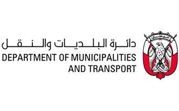 الصورة: الصورة: دائرة البلديات والنقل تحذر من استخدام قنوات تسويق غير رسمية في القطاع العقاري