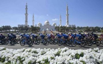 الصورة: الصورة: طواف الإمارات يدشن سباقات الاتحاد الدولي للدراجات فبراير المقبل