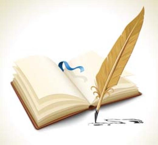 تحميل كتاب الداء والدواء